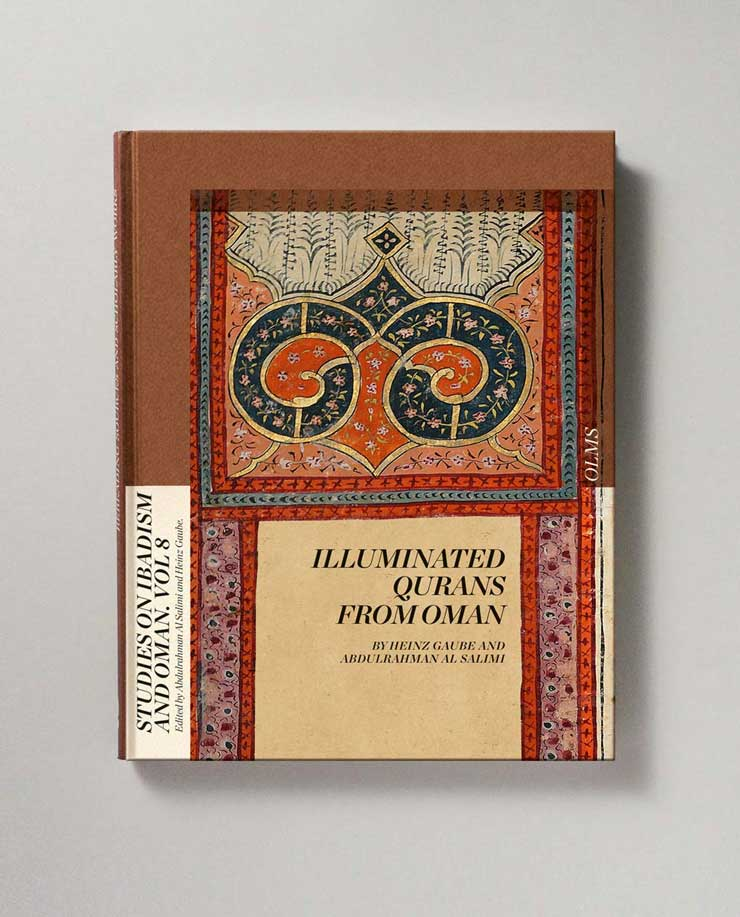 Oman Studies <br>Volume 8 <br>Illuminated Qurans <br>from Oman